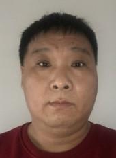 浪迹天涯, 39, China, Xiamen