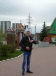 Anton, 32, Chelyabinsk