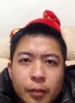 火柴, 29  , Yinchuan
