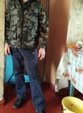 Oleg, 37, Russia, Muchkapskiy