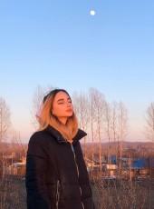 Varentina, 20, Russia, Novokuznetsk