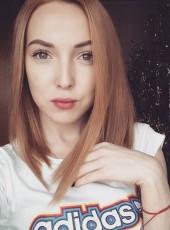 Kristina, 24, Russia, Yekaterinburg