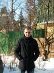 Денис, 23 года, Москва
