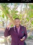 خالد ابراهيم, 31  , Omdurman