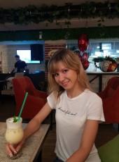 Svetlana, 28, Russia, Komsomolsk-on-Amur