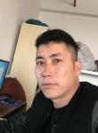 我们一起努力, 35, Jinhua