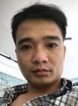 小伍, 32  , Guangzhou