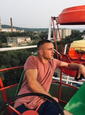 David, 22, Russia, Komsomolsk-on-Amur