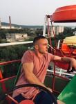 David, 21, Komsomolsk-on-Amur