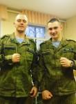 Anton, 20  , Armyansk