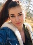 Yuliya, 24, Irkutsk