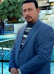 الشاعر, 37  , An Najaf