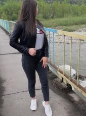 Svіtlana , 18, Ukraine, Uzhhorod