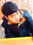 강람, 25  , Daejeon