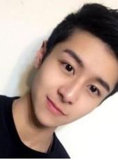 老公, 26, China, Hefei