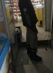 Petro, 25, Kristinopol
