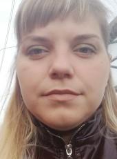 Nastya, 33, Russia, Yekaterinburg