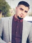 Hazem, 28  , Safed