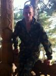 Denis, 37  , Divnomorskoye