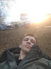 Nikita, 27, Russia, Podolsk