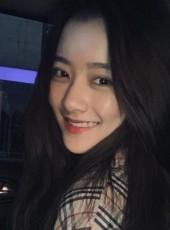 欣妍, 27, China, Hong Kong