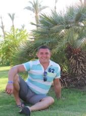 Valeriy, 31, Ukraine, Solone