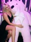 Yanka_princess, 24, Kazan