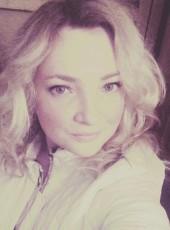 katya, 26, Russia, Elektrostal