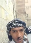 سمير حسني, 23, Asyut