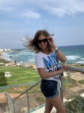 Natalia, 37, Russia, Moscow