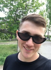 Aleksey, 22, Ukraine, Dniprorudne