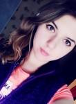Знакомства Барнаул: Юлия, 24