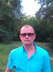 Denis, 40, Russia, Yekaterinburg