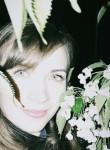 Марина, 28  , Shepetivka