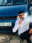 طارق, 21  , Umm el Fahm