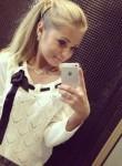 Svetlana , 33, Stavropol