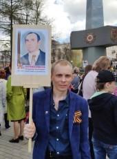 Mikhail, 38, Russia, Votkinsk