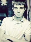 Sergey, 25, Rivne