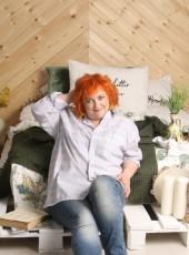 Nadezhda, 38, Russia, Ob