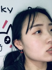 有可能吗, 20, China, Yuncheng