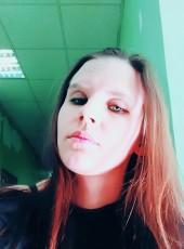 Elena, 36, Russia, Vyborg