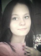 Олена, 21, Україна, Київ