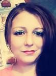 Екатерина, 29 лет, Черемхово