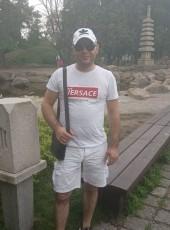Yuriy, 35, Ukraine, Chernihiv
