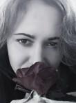 Мария, 28 лет, Дмитриевская