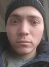 Юра, 25, Ukraine, Kropivnickij