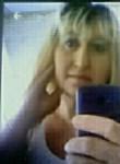 Valentina Gann, 42  , Uspenskoye