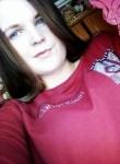 Alyena, 19  , Ardatov (Mordoviya)
