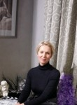 Ирина, 44 года, Москва
