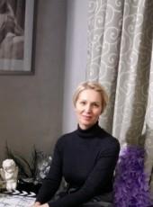 Ирина, 45, Россия, Москва